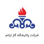 شرکت پالایشگاه گاز ایلام